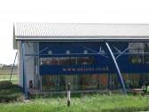 Onion  factory, cleaning & packaging plant, Chatteris.