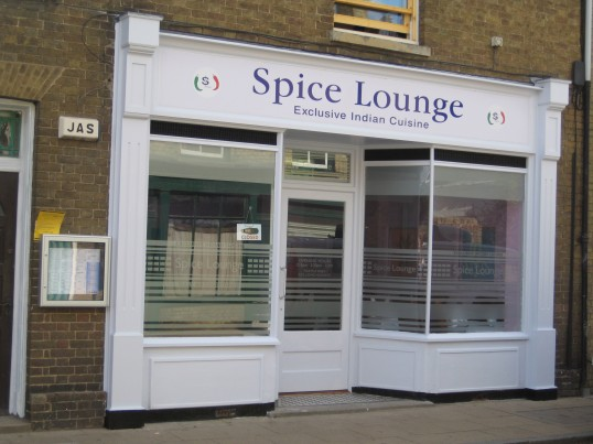 Spice Lounge, Indian Restaurant, situated in the High Street Chatteris.