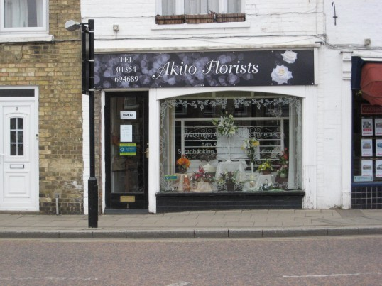 'Akito Florists' situated on the corner of  Park Street and Market Hill as seen from East Park Street, Chatteris