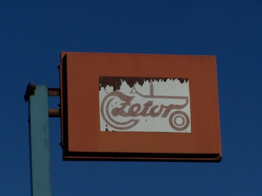 Sign of old Zetour factory.
