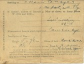 Recruiting card for a Mepal soldier
