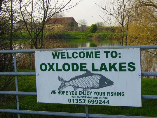 The entrance to Oxlode Fishing Lakes, Pymoor, 2007.