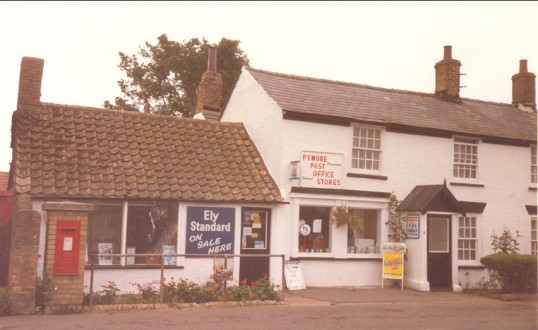 Pymoor Shop and Post Office circa 1978