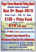 Roger Parson Memorial Fishing Match was held at Oxlode Lakes on Saturday 5th September. 2015