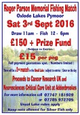 Roger Parson Memorial Charity Fishing Match will be held at Oxlode Lakes on Saturday 3rd September 2016. (See Poster for details)