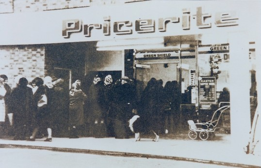 Pricerite store, 20 Great Whyte, Ramsey. Now Somerfield's