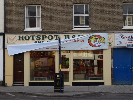Hotspot Bakery at 56 High Street closed - a new fast chicken restaurant has opened, in January 2010