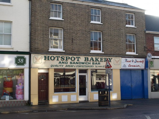 Hotspot Bakery, 56 High Street, St Neots and the Paint It Yourself Ceramics shop down the yard, in November 2008