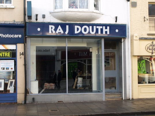 Raj Douth Indian Restaurant in St Neots High Street, in November 2008