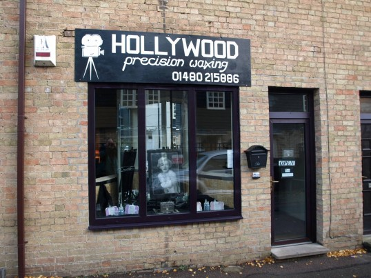 Hollywood Precision Waxing - in Fishers yard, just off St Neots Market Square, in November 2008