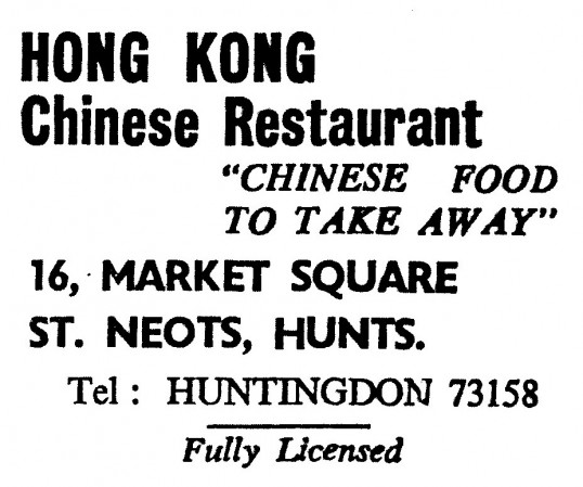 Advert for the Hong Kong Chinese Restaurant in St Neots Market Square - in the 'News of the Churches' magazine Dec 1972 & Feb 1975