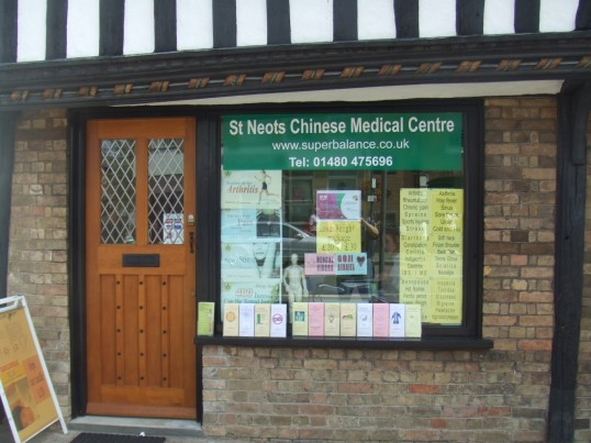 St Neots Chinese Medical Centre  in St Neots High Street in July 2010