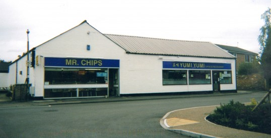 Mr Chips Fish and Chip Shop and Yumi Yumi Restaurant in Montagu Square in Eynesbury in September 2010