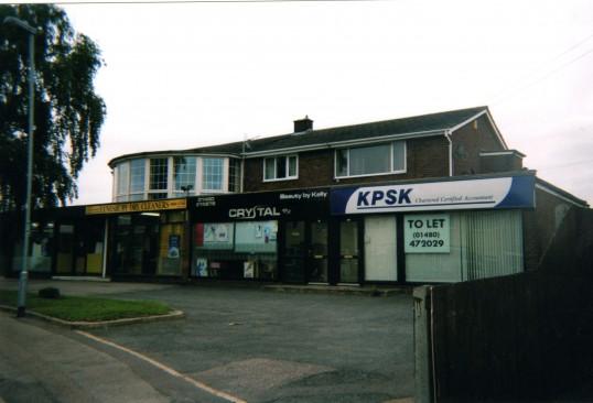 Eynesbury Dry Cleaners, Crystal Beauty and KPSK Accountants Shops in Hardwick Rd, Eynesbury in September 2010