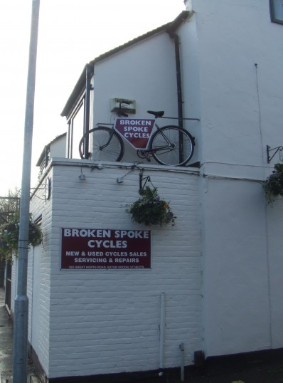 Broken Spoke Cycles, in the former Andersons Butchers shop on the Great North Rd, Eaton Socon in December 2011