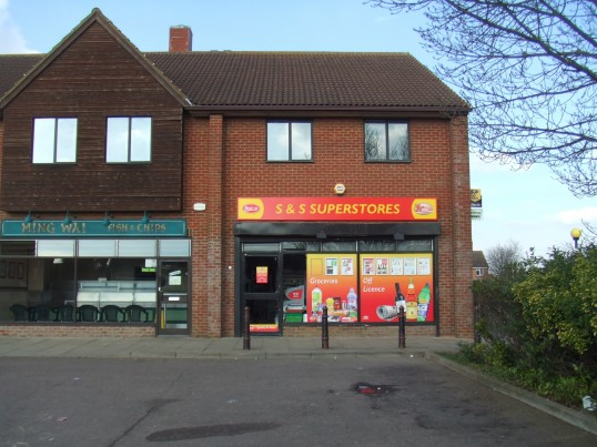S & S Superstores in Eaton Socon with its new signage - February 17th 2013