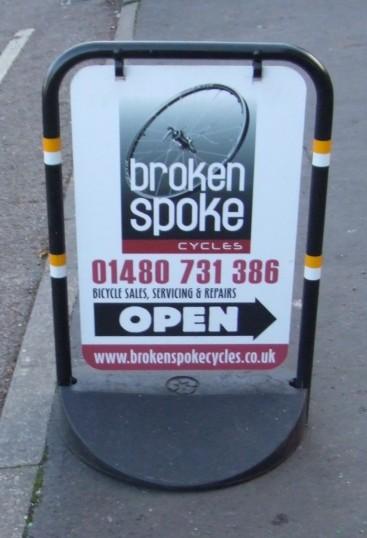 broken spoke cycle sign Jan 13th 2013
