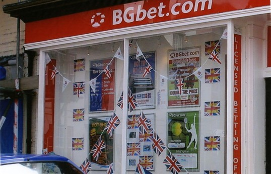 Queens Jubilee Decorations June 2012 – BG Bet in the Market Square (Ann Richards)