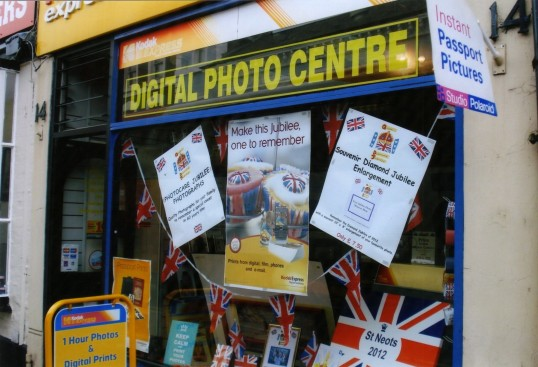 Queens Jubilee Decorations June 2012 – Kodak shop in the High Street (Ann Richards)