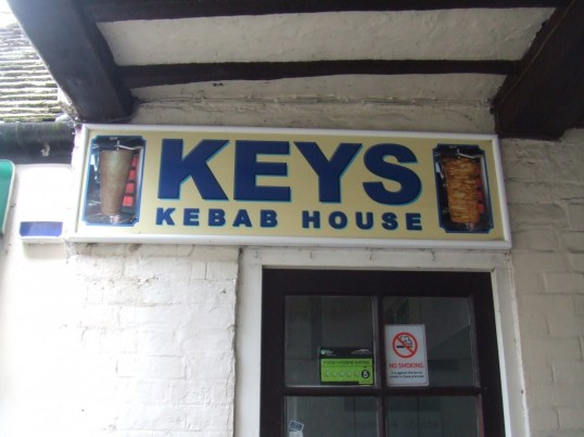 Keys Kebab House sign above the door - 18th March 2014