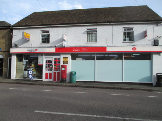 Eaton Socon Post Office - after it was smartened up and repainted -