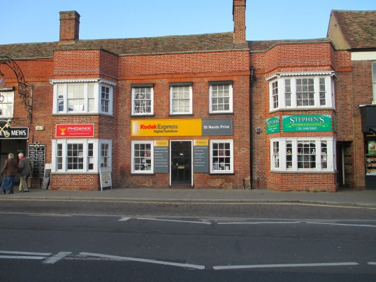 Kodak Express shop - with new signage on either side of the door - 20th November 2014