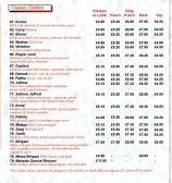 Massala Indian Takeaway Menu, 86 Cambridge Street - date unknown