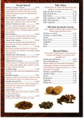 Nawab Lounge Indian Restaurant Menu, 6 New Street, St Neots
