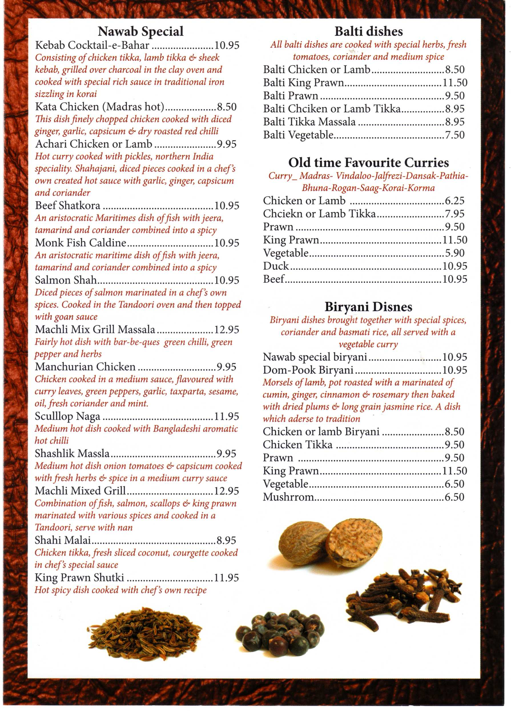 Akbar restaurant in columbia md maryland food for Akbar cuisine of india coupon