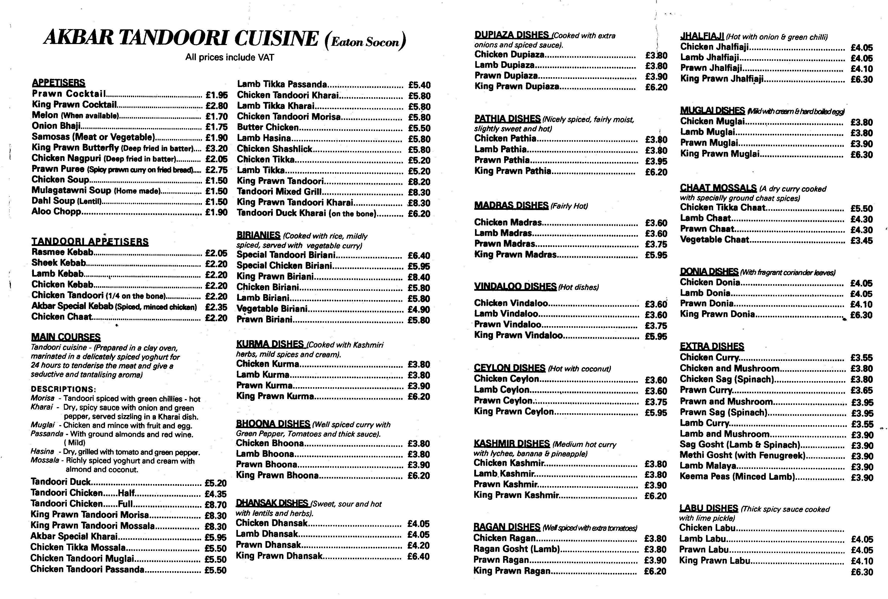 Akbar Restaurant St Neots Menu