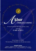 Akbar Indian Cuisine, 99 Great North Road, Eaton Socon - date unknown