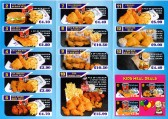 USA Chicken Takeaway Menu, 38-40 Cambridge Street - date unknown