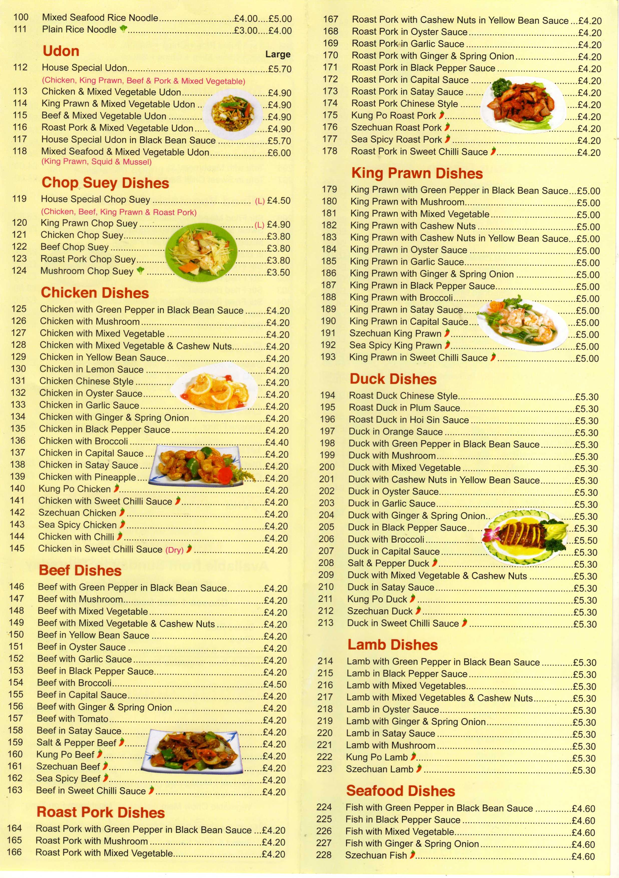 Lotus house takeaway menu 27 st marys street eynesbury for The fish house menu