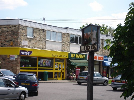 Buckden green shops 2006