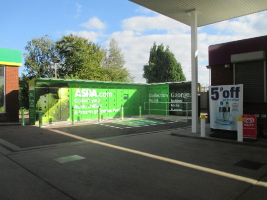 Asda Collection Point at the Filling Station in Eaton Socon, Great North Road - 27th September 2015