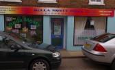 Wisbech Shops Norfolk Street 'Bella Mosty Pizza'. Copyright Owen Smithers