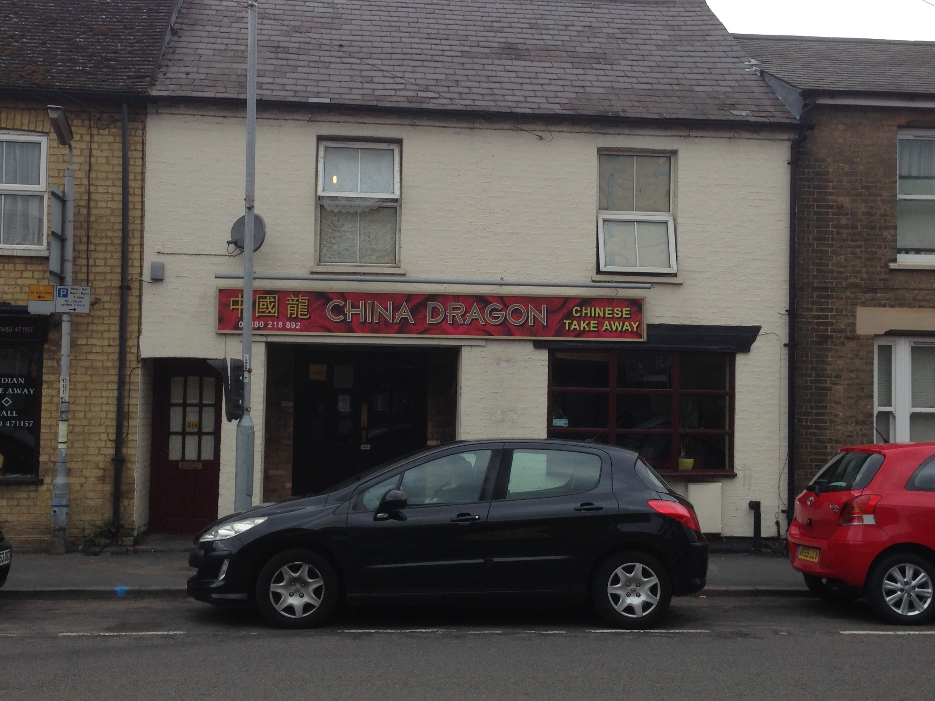 China Dragon Restaurant And Takeaway In Huntingdon Street